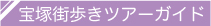 Permanent Link to 紫鳳 あけの
