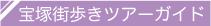 Permanent Link to 美乃 杏花